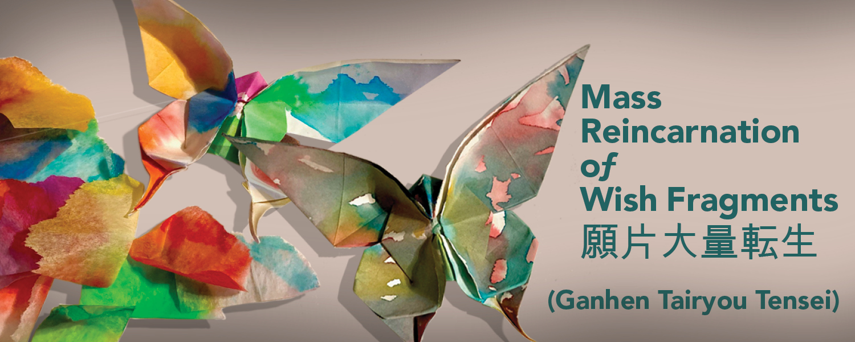 Art exhibition graphic